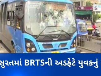 Surat: Youths died after being hit by speeding BRTS bus, fumed people vandalised 2 buses