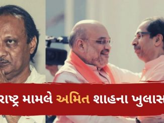 amit-shah-speaks-up-about-eds-case-on-ajit-pawar-and-his-deputy-cm-post