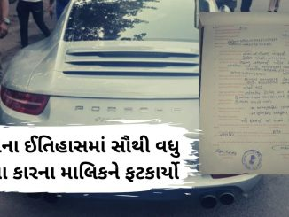 Porsche driver fined Rs 9 lakh for flouting HSRP rule and not having proper documents, Ahmedabad