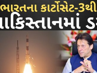 indian-space-research-organisation-isro-launches-pslv-c47-carrying-cartosat-3-and-13-nanosatellites-2