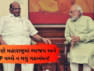 sharad-pawar-put-two-conditions-before-bjp-to-support-in-maharashtra