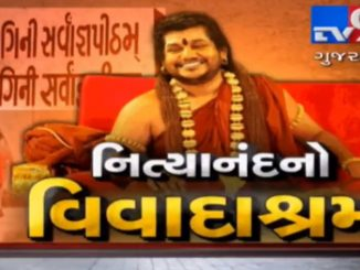 -police-to-karnataka-high-court-nithyananda-on-a-spiritual-tour