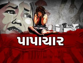 8-yrs old abducted and raped in Rajkot, Police finds CCTV