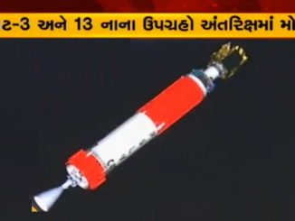 indian-space-research-organisation-isro-launches-pslv-c47-carrying-cartosat-3-and-13-nanosatellites-3