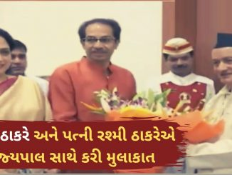 maharashtra-government-uddhav-thackeray-assembly-oath-shiv-sena-ncp-congress-2
