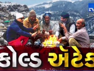 Cold wave condition hits life in Rajasthan, Mount Abu shivers at -3 ˚C