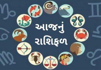 8th-december-rashifal-aaj-nu-rashifal-aa-rashi-na-jatko-mate-aaje nava karya ni sharuvat karvi hitavah nathi