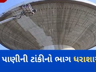 Rajkot: Portion of a water tank collapsed on Kalwad road, no causalities reported