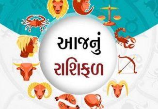 today-20th-december-rashifal-aaj-nu-rashifal-aa-rashi-na-jatko aaje pravas na karvo