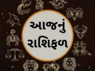 /today-28th-december-rashifal-aaj-nu-rashifal-aaj-nu-rashifal-aa-rashi-na-jatko-mate-nava kamni sharuvat karva divas saro nathi