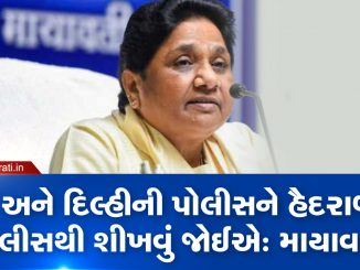 Mayawati: UP and Delhi police should take inspiration from Hyderabad police