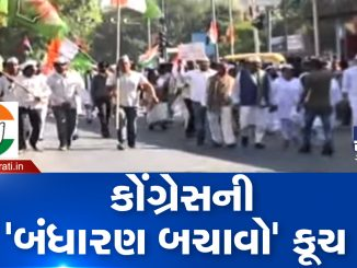 gujarat-cong-celebrates-134th-foundation-day-with-flag-marches-against-caa-ahmedabad-congress-e-kari-bandharan-bachavo-kuch-congress-na-aagevano-rahya-hajar