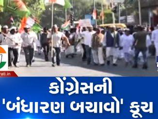 gujarat-cong-celebrates-134th-foundation-day-with-flag-marches-against-caa-ahmedabad-congress-e-kari-bandharan-bachavo-kuch-congress-na-aagevano-rahya-hajar