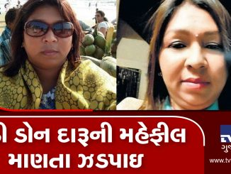 History-sheeter Sonu Dangar and two others nabbed while enjoying liquor party,Ahmedabad