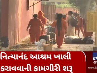 Nityananda disciples vacating ashram in DPS campus Ahmedabad nityanand aashram vivad aashram ma rahela sadhako malsaman sathe thai rashya che ravana