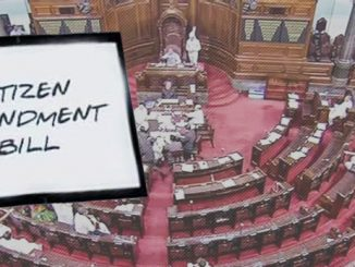 citizenship amendment bill 2019 to be tabled in rajya sabha rajya sabha ma aaje bapore 12 vage citizenship amendment bill par thase charcha