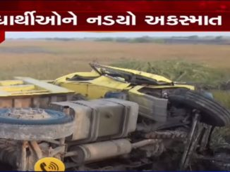 Surendranagar: Dumper truck hits private luxury bus on Limdi-Ahmedabad highway, 10 students injured