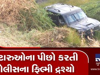 Gujarat: Dramatic chase between police and thieves near Shiyani village of Surendranagar