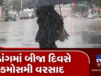 Dang witnesses unseasonal rain on the second consecutive day