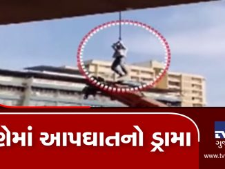Kalwa Man attempts suicide by hanging self from a bridge Thane