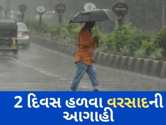 Parts of Gujarat receives unseasonal rains, more showers likely