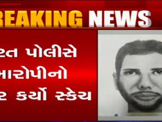 Surat: Rape case in Sachin GIDC; Police releases sketch of accused