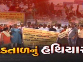 Revenue dept employees from across the state reach Gandhinagar, sit on indefinite strike gandhinager mehsuli karmachario padtar maganio ne lai hadtad par 10 hajar thi vadhu karmachario hadtad ma jodaya