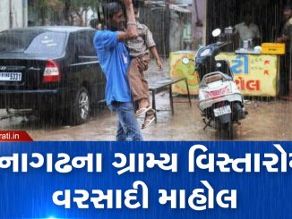 Junagadh Rain in parts of Maliya Hatina, farmers fear huge crop losses