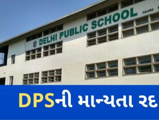 Hathijan located Delhi public school derecognized over illegal leasing of land to Nityananda Ashram