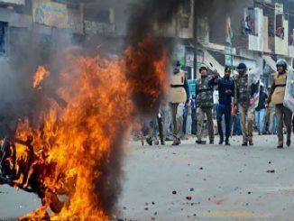 CAA Protest lucknow ma 218 pradarshankario ni dharpakad cm ane dycm e tamam karyakarm rad karya