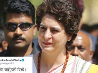 priyanka gandhi tweet durga saptashati at midnight congress mahasachiv priyanka gandhi e modi ratre tweet karyo mantra users e karya troll