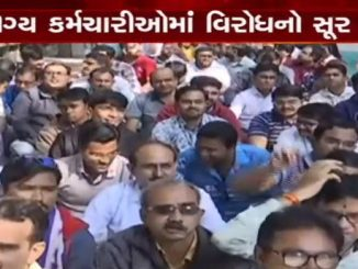 Rajkot: Health dept employees take out rally with various demands including pay hike rajkot aarogya karmchario ma virodh no sur 700 jetla karmachario mass CL ma jodaya