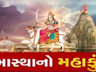 Devotees throng Unjha temple to attend Lakshchandi Mahayagna, Mehsana