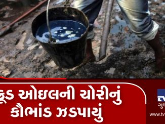 Gandhinagar CID crime busted crude oil theft scam in Surat, 5 held with valuables over Rs. 2 Crore