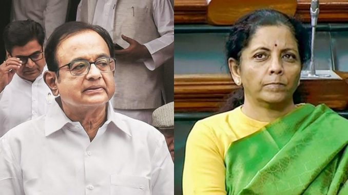 p chidambaram protest on onion price parliament attacks nirmala sitharaman jail ni bahar aavta j action ma chidambaram dungali na bhav par nirmala sitharaman par sadhyu nishan