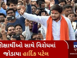 Students protest with demand to cancel bin sachivalay exam, Congress leader  HardikPatel extends support binsachivalay pariksha vivad students sate virodh ma jodaya hardik patel rajya sarkar par karya aakra prahar