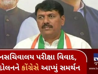 Congress' Amit Chavda reaches to support students protesting for cancellation of binsachivalay exam binsachivalay exam vivad andolan ne congress e aapyu samarthan congress' amit chavda students vache pohchya