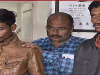 Three arrested for ATM fraud in Ahmedabad