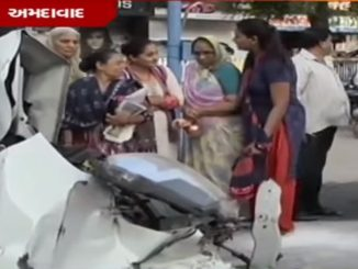Ahmedabad: Elderly woman died after being hit by car; People demand speed breakers
