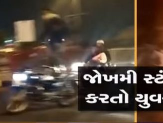 On cam; Bike rider performing stunts on Surat's busy road, video goes viral