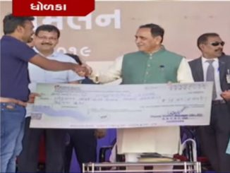 Compensation distribution program organised in Dholka, farmers from Ahmedabad and Gandhinagar arrive