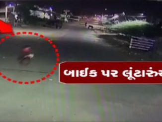 Rajkot: Loot of Rs 1.50 lakh on Jamnagar road captured on CCTV