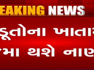 Farmers will get crop insurance within a week : Claims Gujarat agriculture minister RC Faldu