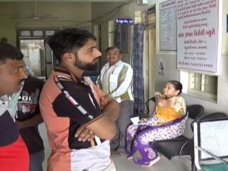Gujarat Bhavnagar Health Centre in Bad Condition
