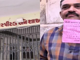 Govt hospital doctors forced patients to go private laboratory, Anand | Tv9GujaratiNews
