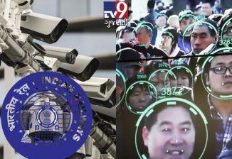 indian-railway-to-launch-facial-recognition-system-to-catch-criminals-