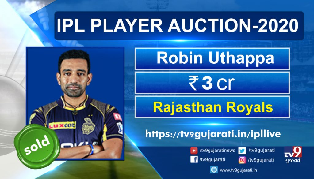 IPL 2020 Auction: