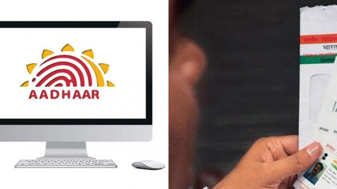 how to change Photo in Aadharcard Know The Full Process