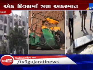 3 killed in 3 separate road accidents, Ahmedabad