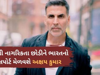akshay-kumar-applies-for-indian-passport-gives-up-canadian-citizenship